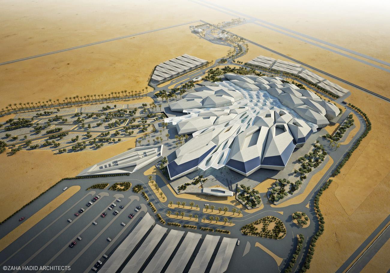 King Abdullah Petroleum Studies and Research Centre